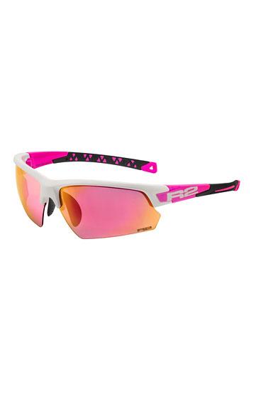 Športové okuliare > Sluneční brýle R2 EVO. 57764