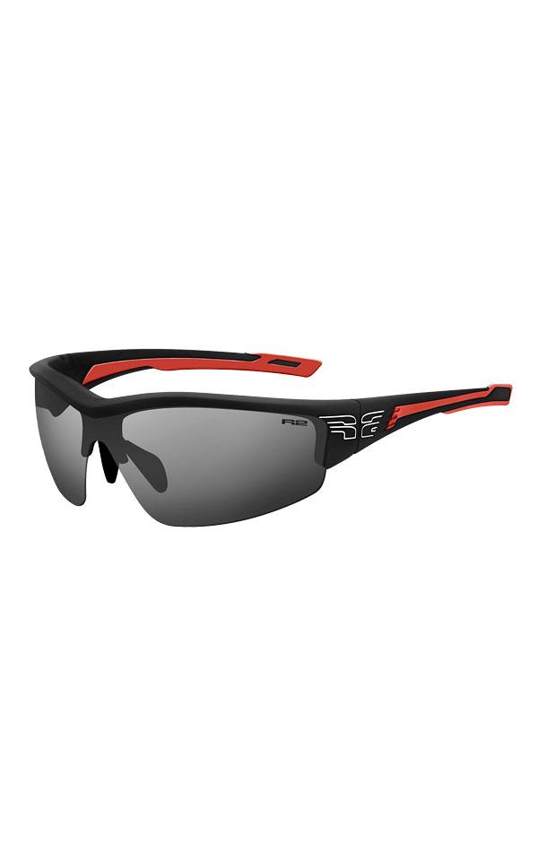Slnečné okuliare RELAX. 6B716 | Športové okuliare LITEX